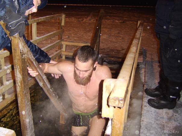 Купание в проруби в Крещение Мероприятия Ухта