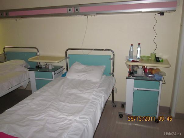 Отделение патологии - моя кроватка  Ухта