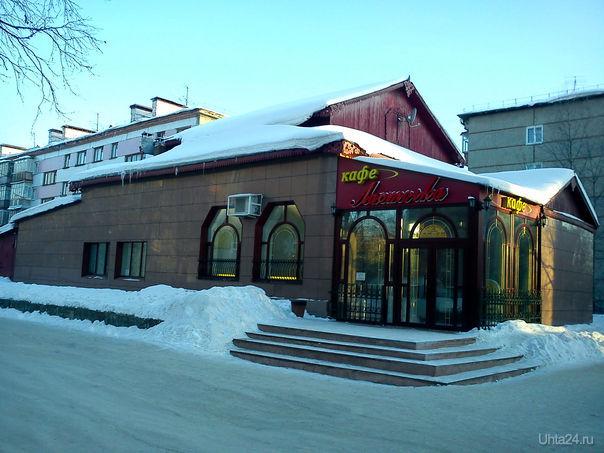 """Кафе """"Ласточка"""". 2012 г. Заведения Ухты Ухта"""