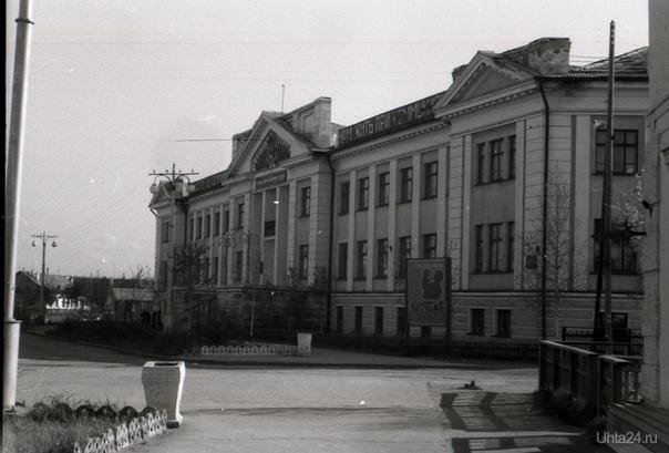 фото датировано 1962г.  Ухта