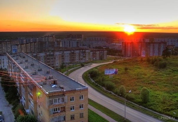 закат Улицы города Ухта