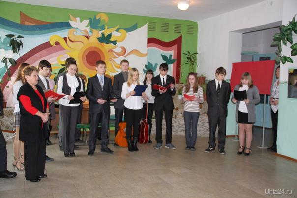 школа №14 - день памяти - 15 февраля 2012г. Мероприятия Ухта