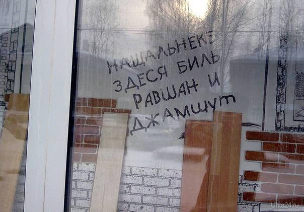 СТРОЙМАРКЕТ ЭТАЛОН, СТРОЙМАРКЕТ Ухта