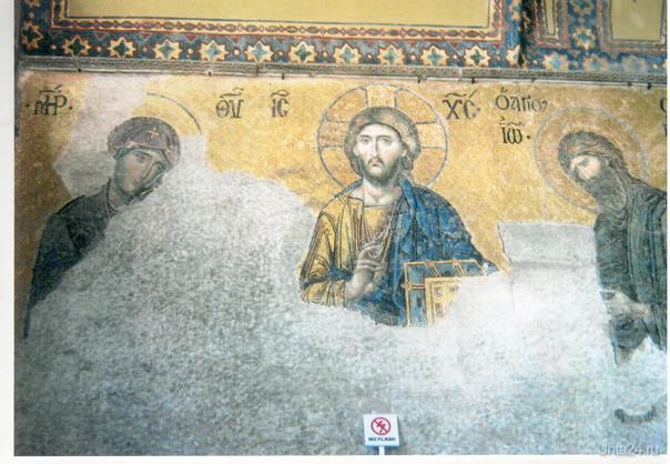 Мозаика.Иисус Христос,Богородица,Иоанн Предтеча.Храм Святой Софии.Стамбул.  Ухта