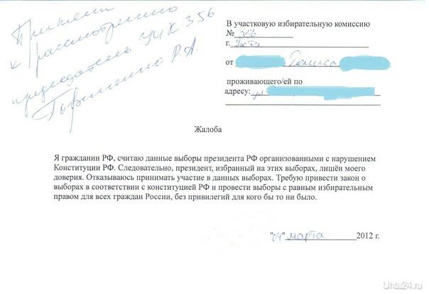 04_03_2012  Ухта