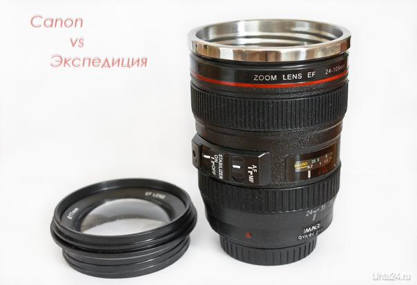 """Термокружка от """"Экспедиции"""" в виде популярного объектива от Canon.  Ухта"""