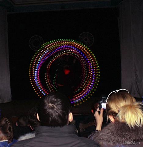 "24-го марта в ""Доме молодёжи"" состоялась концертная программа коллектива светового шоу ""Х-flame"".   Ухта"