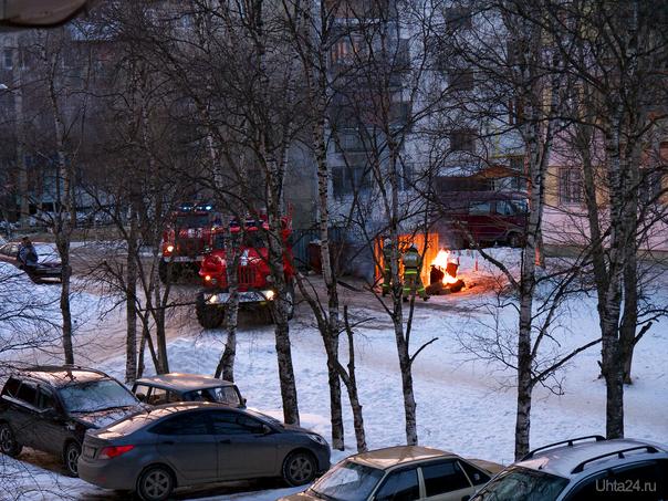 Опять подожгли. Хорошо, что пожарные быстро приехали, а то бы на деревья огонь перекинулся. Мало что ли пожаров у нас, а тут баловство какое-то, руки бы оторвать. Разное Ухта