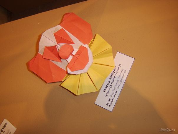 """""""Маска""""на выставке оригами в МУЗЕЕ УГТУ Мероприятия Ухта"""