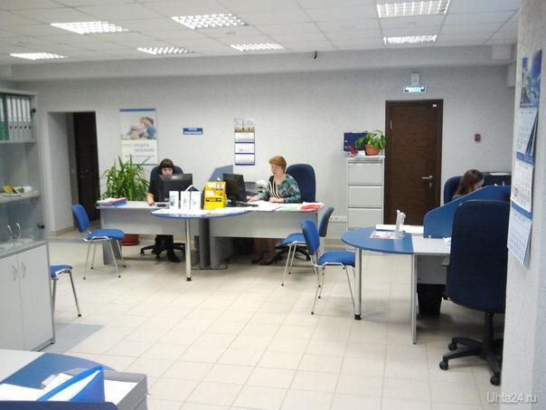Транскапиталбанк внутри TCB ТРАНСКАПИТАЛБАНК Ухта