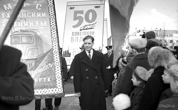 1967г. Демонстрация. Автор В.Белых.  Ухта