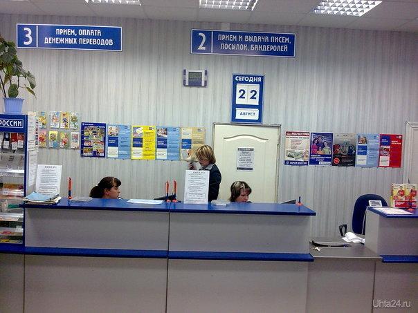 Ухта ОПС-11  2009 ОПС №11 Ухта