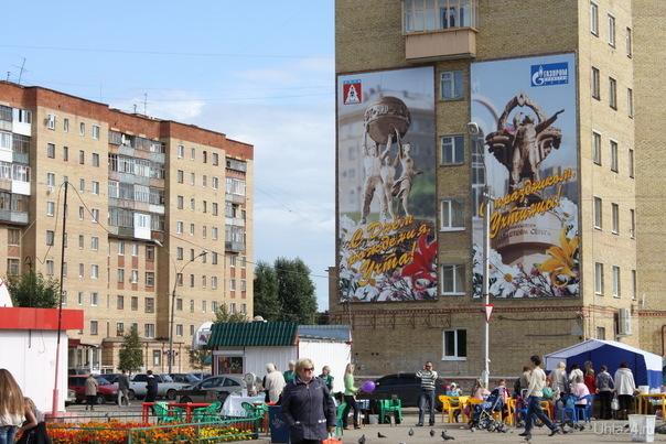 Комсомольская площадь Мероприятия Ухта