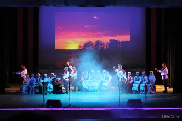 Концерт в ДК 9.05.12 Мероприятия Ухта