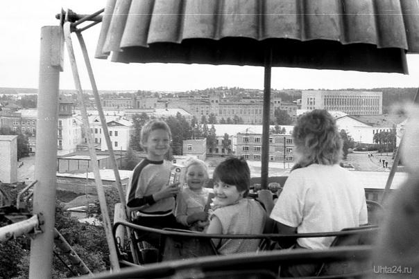 Конец 80-х. На колесе обозрения в парке КиО.  Ухта
