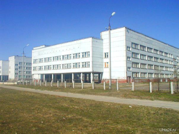 Школа №20 Улицы города Ухта