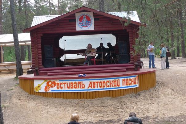 Фестиваль авторской песни, зрители Мероприятия Ухта