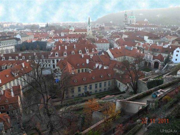 Вид на Прагу.2011г. Мир глазами ухтинцев Ухта