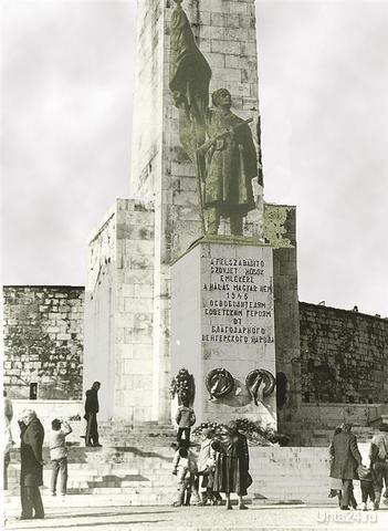Будапешт.Памятник советским воинам.1987г. Мир глазами ухтинцев Ухта