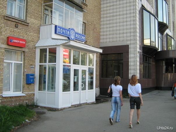 ОПС Ухта-11 16авг2008 Улицы города Ухта