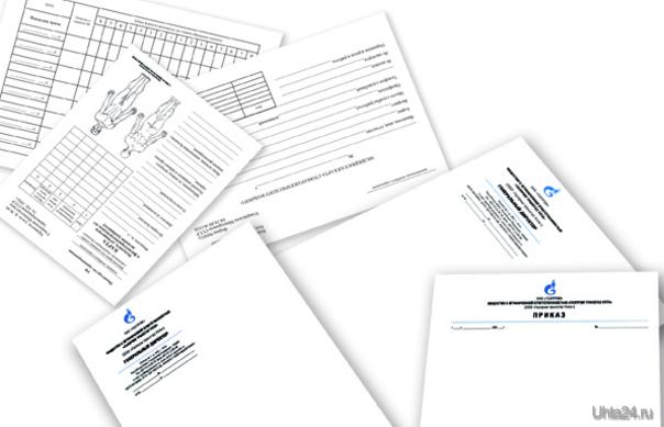 Печать бланков, бланки строгой отчетности КОПИЦЕНТР Ухта
