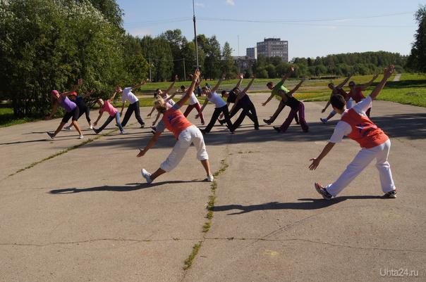 городская физзарядка в парке КиО Мероприятия Ухта