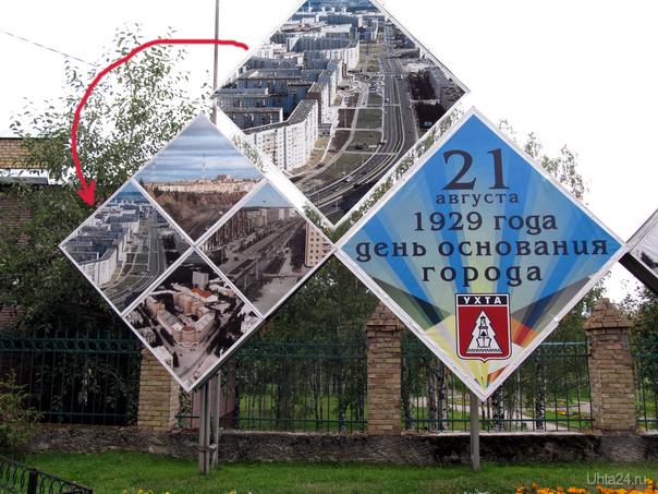 Наверно фотографии города Ухта в большом дефиците. Разное Ухта