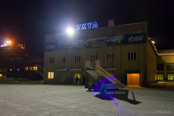 Ночной аэровокзал.  Разное Ухта