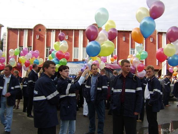 праздник Нефтяников и Газовиков 4.09.09г. Мероприятия Ухта