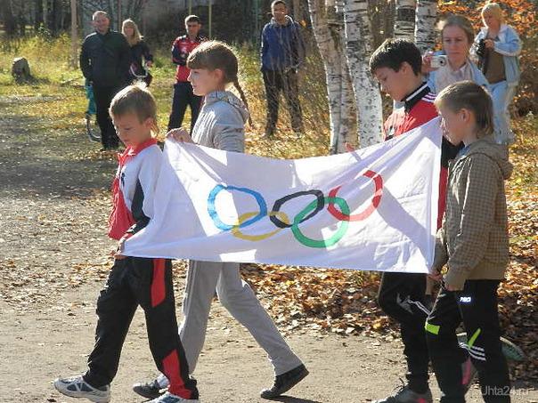 школьная олимпиада 2012г. Мероприятия Ухта