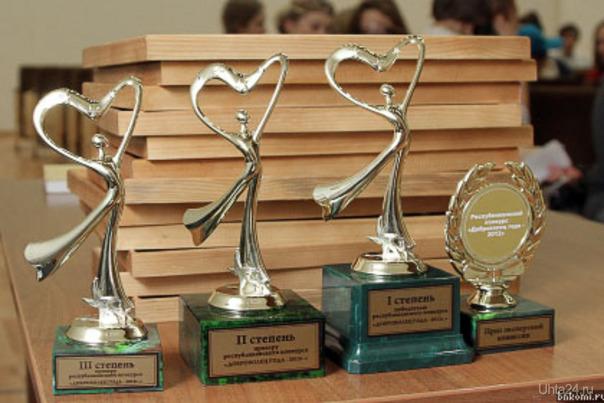 волонтёры пульса приехали с наградой с республиканского конкурса Мероприятия Ухта