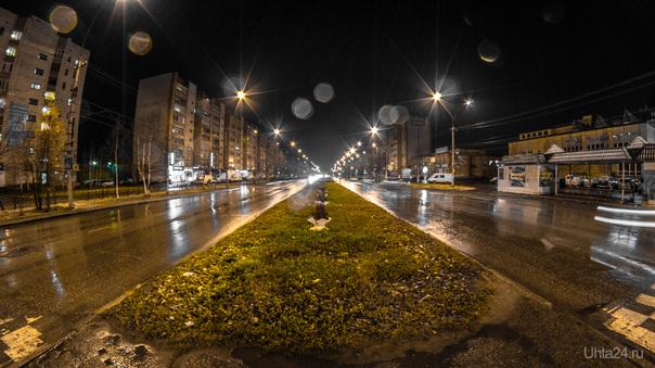 Проспект.   Улицы города Ухта