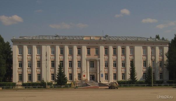 Пенсионный фонд г.Ухта, ул.Первомайская, д.3.  Ухта