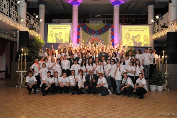 молодёжный форум в Воркуте Мероприятия Ухта
