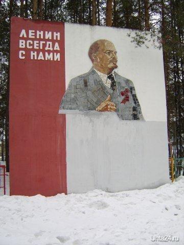 Детский парк, ул.Пушкина Улицы города Ухта