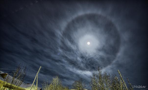 Лунный ореол  Ухта