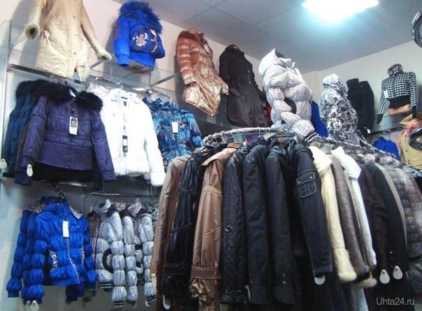 Магазин Одежды Куртки