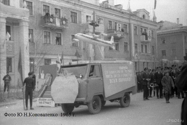 1964-1965 годы. Первомайская демонстрация.  Ухта