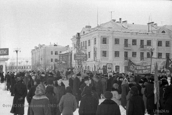 1963 год.Демонстрация  посвященная 46 годовщине Советской власти  Ухта