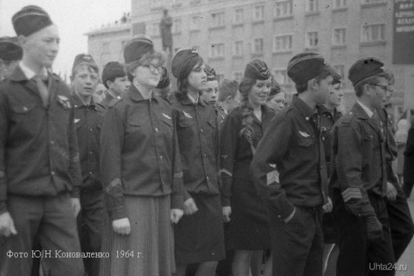 1964 год. На демонстрации.  Ухта