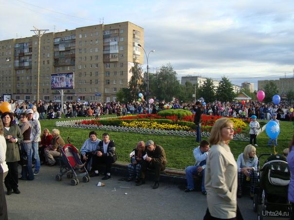 День города 2009 Мероприятия Ухта