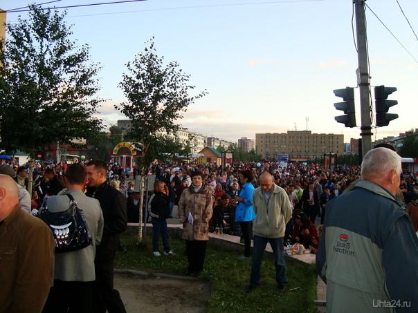 день города, 2009 Мероприятия Ухта