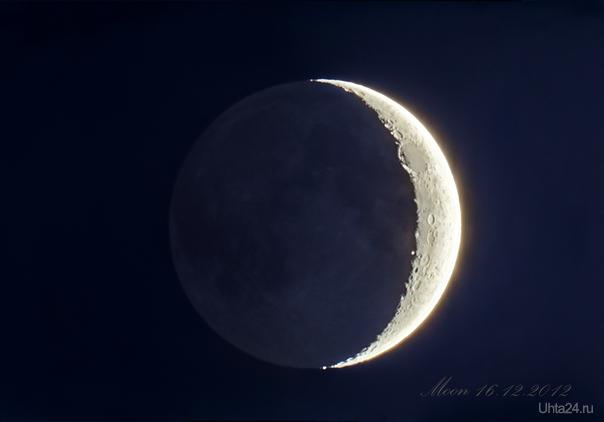 Луна 16.12.12  Ухта