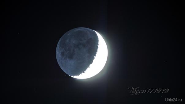 Луна 17.12.12  Ухта
