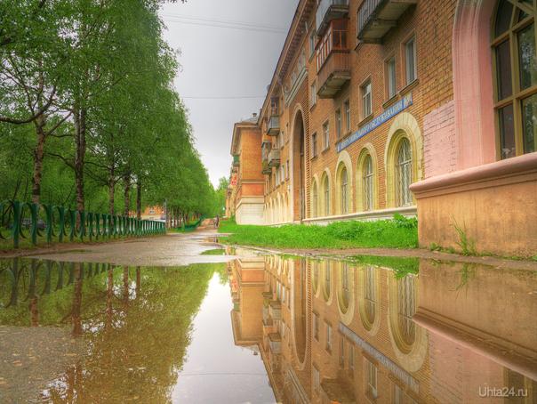 Отражение Первомайской.  Ухта
