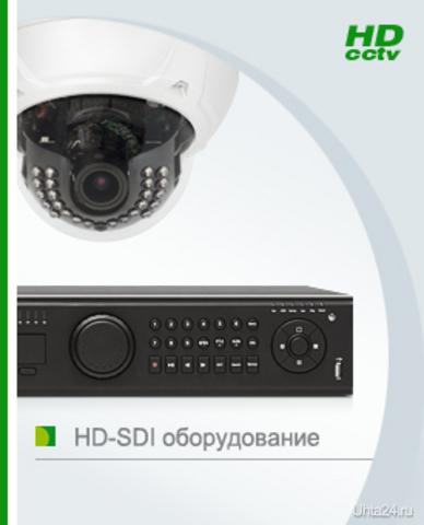 Оборудование для систем видеонаблюдения МАГАЗИН ПОЛЕЗНАЯ ЭЛЕКТРОНИКА,  КОМПАНИЯ ТЕЛЕСЕРВИС Ухта