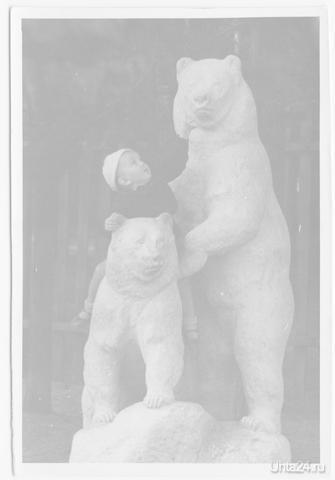 я и медведи Разное Ухта