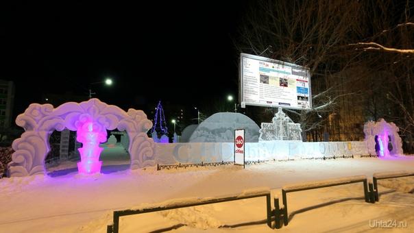 Ледяной городок. Улицы города Ухта