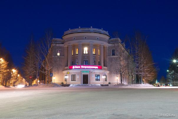 Всегда хотел сфотографировать это здание именно вечером, но обилие машин здесь не позволяло получить красивый вид.  Ухта
