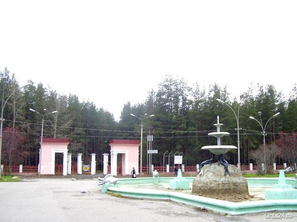 Вход в Детский парк, ул.Пушкина, апрель 2008г Улицы города Ухта